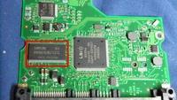 Выделен чип кэш-памяти