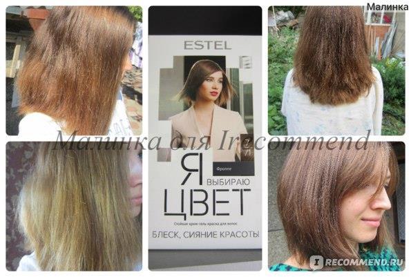 Краска для волос Эстель Я выбираю цвет, 7.71 Фраппе. Слева-волосы перед окрашиванием при разном освещении, справа - после окрашивания (сверху-до стрижки, снизу-после)