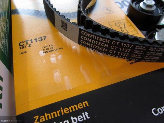 Ремень ГРМ Contitech для ВАЗ-2112