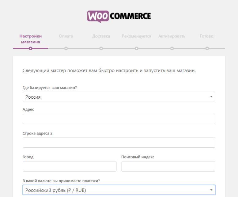 Введите данные своего интернет магазина.