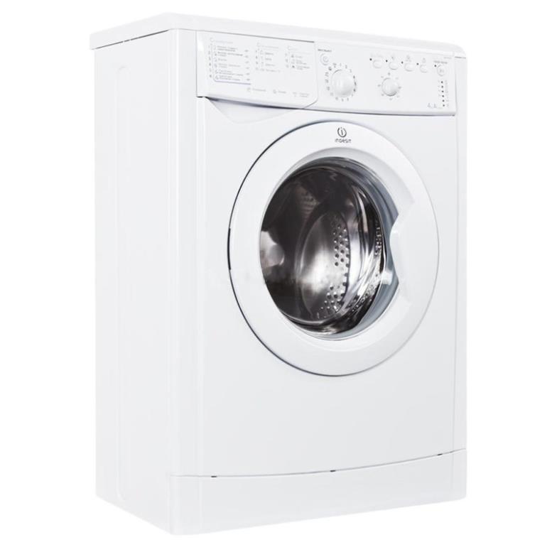 Обзор узких стиральных машин