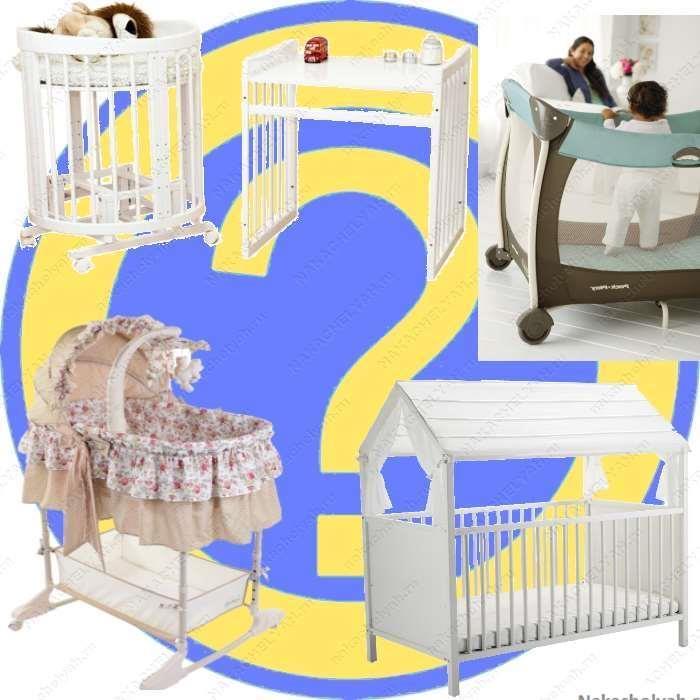 Какую кроватку выбрать для новорожденного люлька круглая домик кроватка манеж