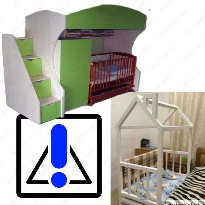 Выбор кроватки для новорожденного детская двухъярусная с люлькой внизу домик или кровать чердак