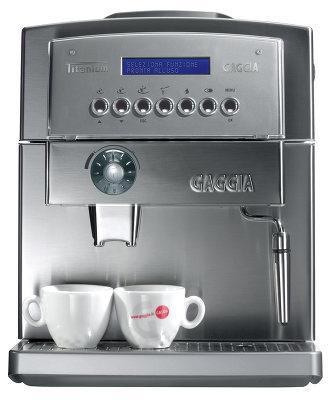 Кофемашина Gaggia прекрасный выбор