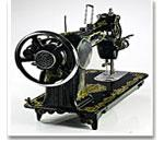 Подольская швейная машина