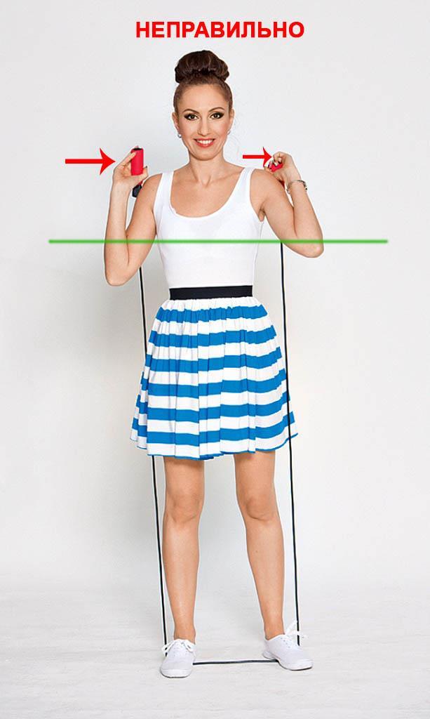 неправильная длина скакалки