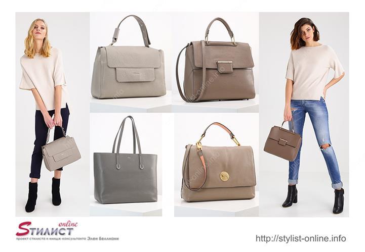 base bags greyToupe bags