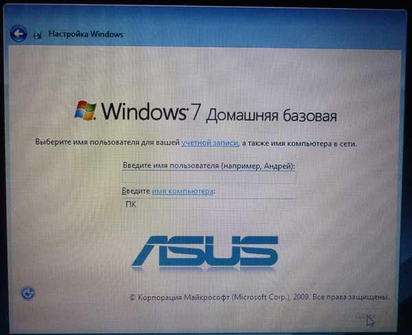 recovery_Asus8
