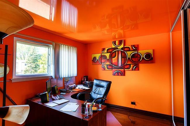 2office-orange.jpg