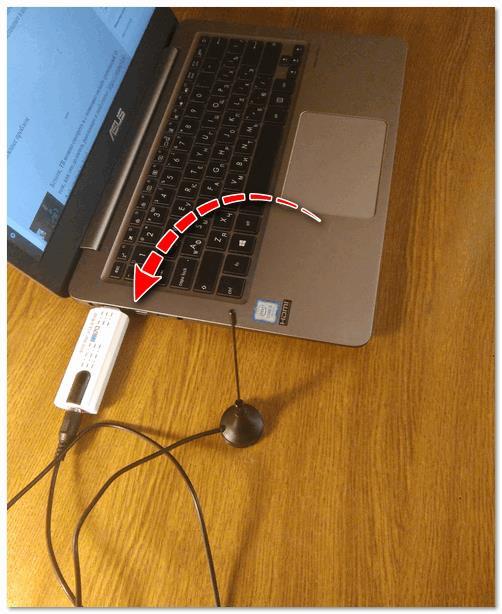 Тюнер подключен к USB порту ноутбука