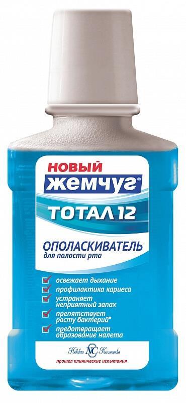 total12.jpg