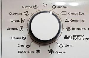 Значки на стиральной машине - что значат обозначения