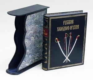 Подарочная_книга-2