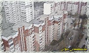 Фен-шуй квартиры многоквартирного дома