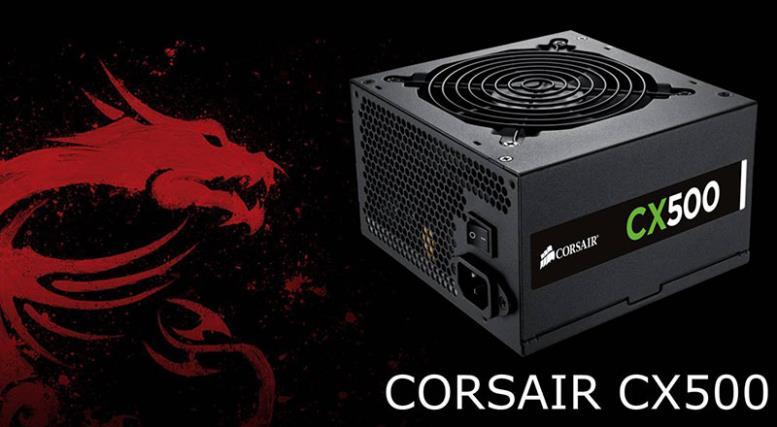CORSAIR-CX50-power-supply