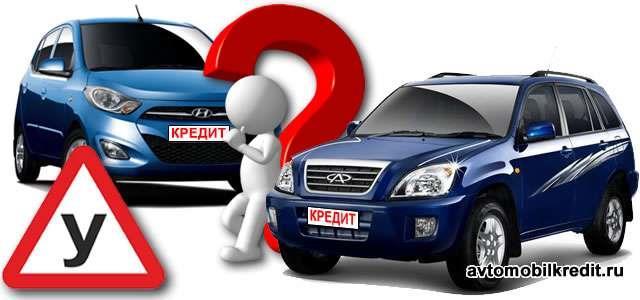 какое авто выбрать новичку