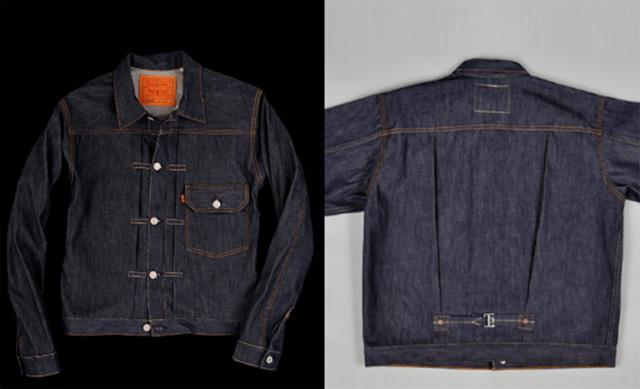 Levi's-Denim-Trucker-Jacket-Type-I