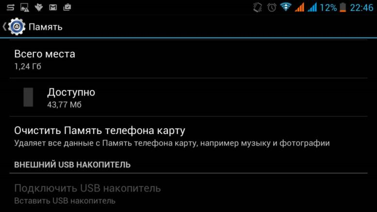 Иллюстрация на тему Выбранный файл не является фото WhatsApp: ошибки при отправке файлов