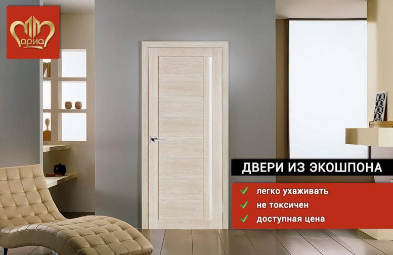 Двери из экошпона лучшая цена и качество от фабрики Мариам
