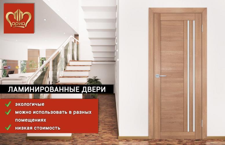 покрытие межкомнатных дверей фото