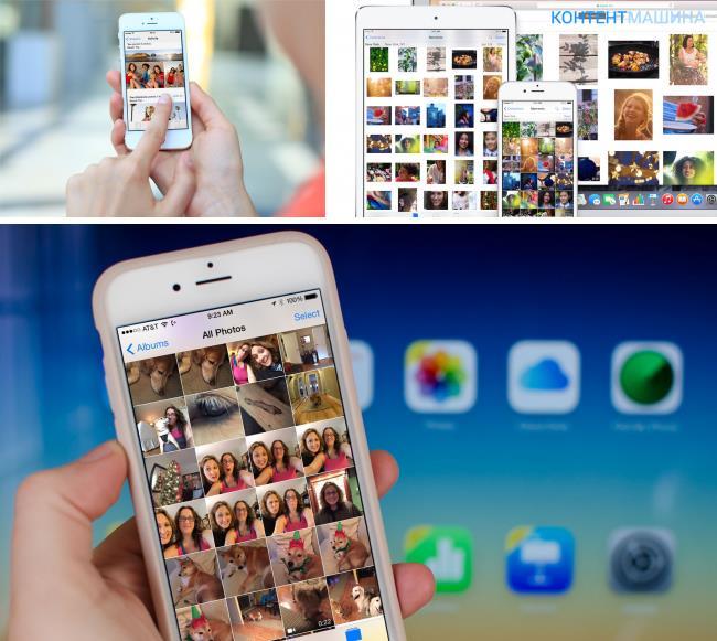 Как из iCloud перенести фото на компьютер