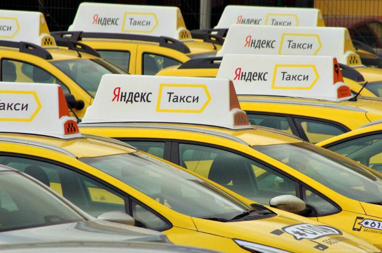 Автомобили Яндекс такси