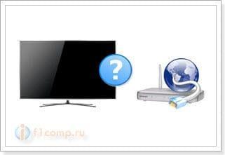 Выбираем интернет и роутер для Smart TV