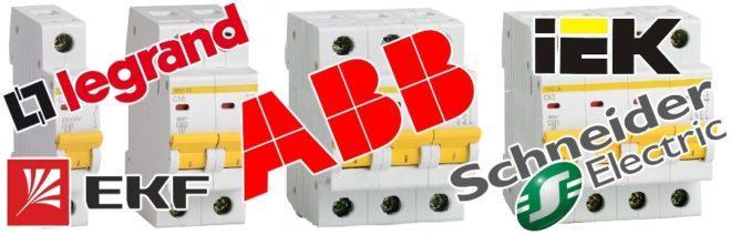 Популярные производители автоматических выключателей