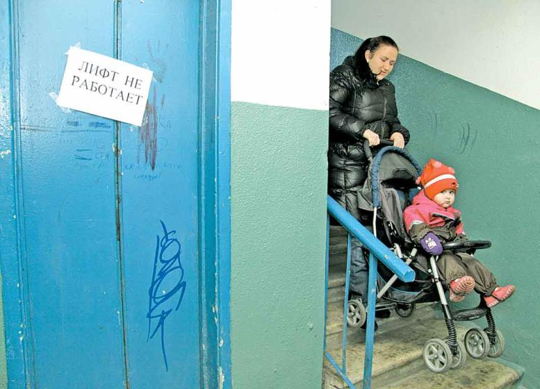 Фото с сайта http://gtrk-saratov.ru