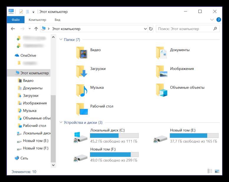 Масштабирование текста изменено в системе Windows 10