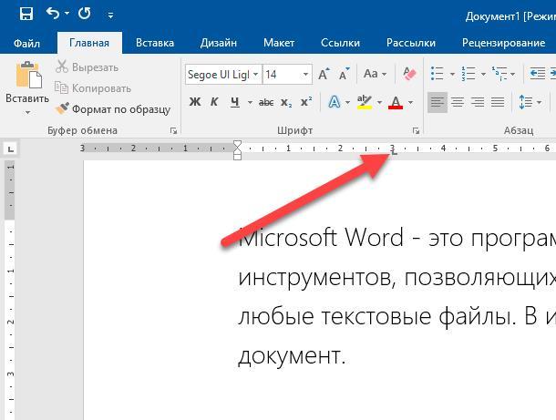 Microsoft Word: Tab