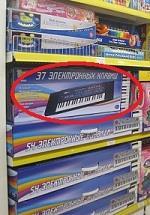 Как выбрать детский синтезатор