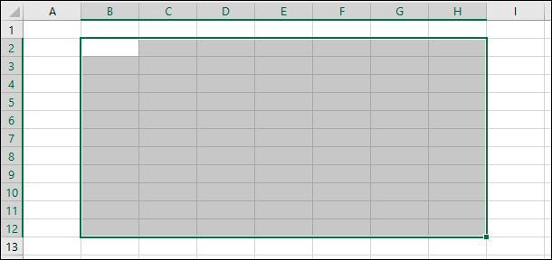 Microsoft Excel. Перетащите указатель мыши на все ячейки