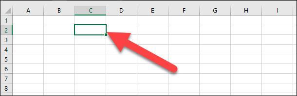 Microsoft Excel. Щелкните первую ячейку из общего количества ячеек, которые вы хотите выделить