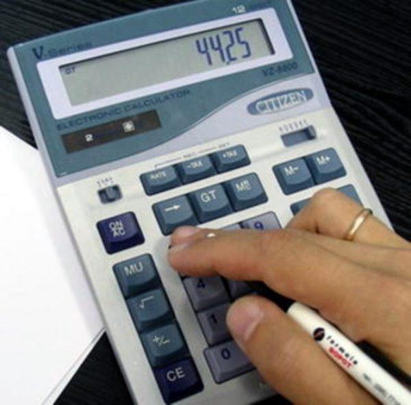 Сделать расчет мощности кондиционера очень просто.