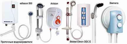 Разнообразие моделей проточных водонагревателей