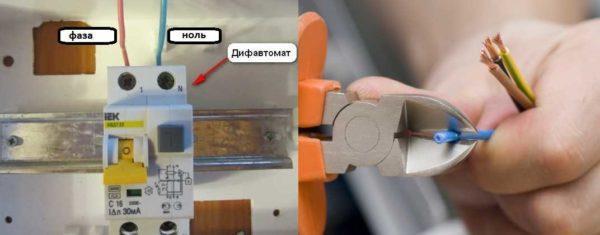 Подключение дифавтомата на распределительном щитке