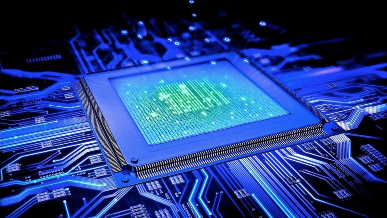 мощный процессор в работе