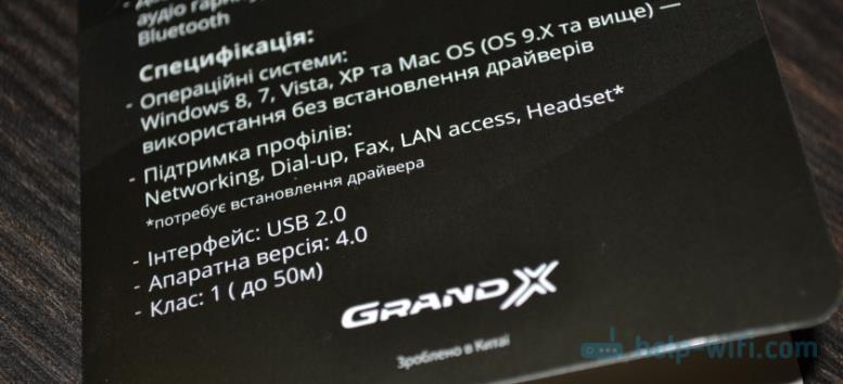 Параметры выбора USB Bluetooth адаптера для компьютера