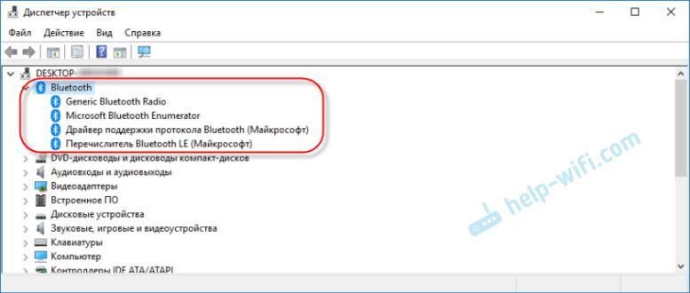 Установка Bluetooth на ПК с Windows 10