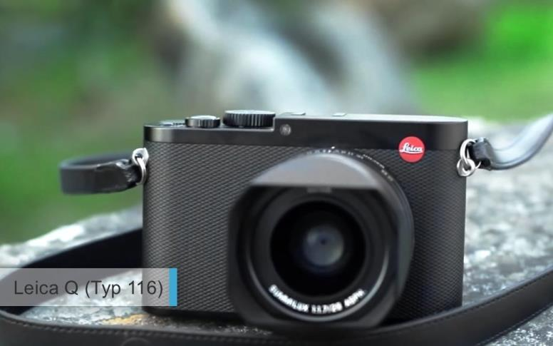 Лучшие компактные фотоаппараты2017-2018для профи. второе место: Leica Q (Typ 116)