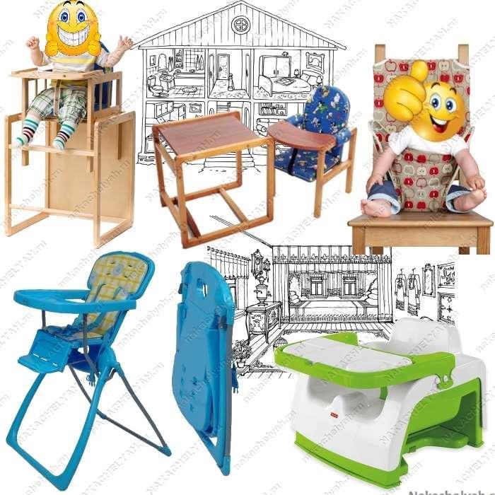 Как выбрать стульчик для кормления ребенка и какой стульчик для кормления лучше выбрать