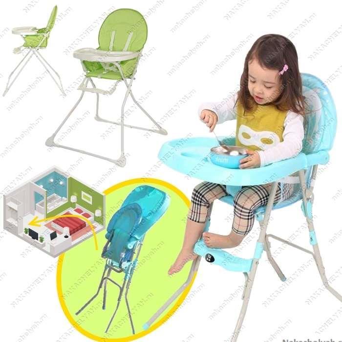Какой стульчик для кормления выбрать компактный