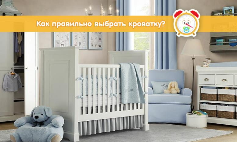 Различие детских кроваток по материалу