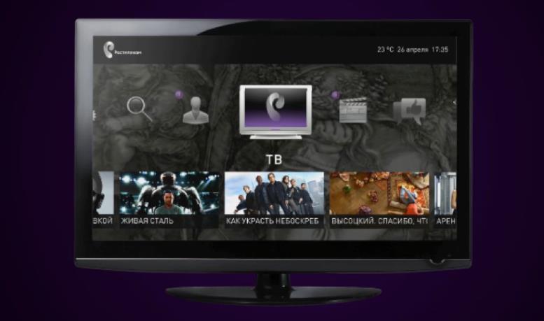 Пользователи интерактивного ТВ от Ростелеком получают больше дополнительных опций, такие как Мультискрин, Родительский контроль или Управление просмотром