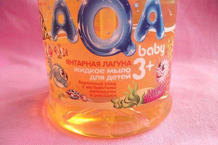 жидкое мыло с ромашкой для ребенка
