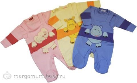 Советы будущим мамам: выбираем одежду для новорожденного