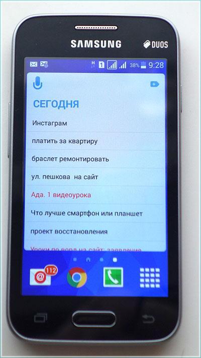 смартфон Samsung и программа AnyDo
