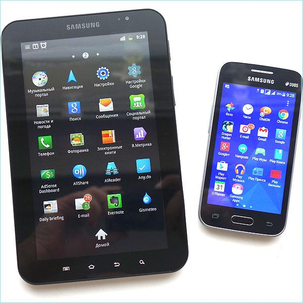 выбрать смартфон или планшет. что лучше?