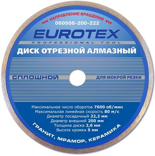 Диск Eurotex